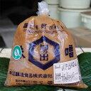 ≪本江醸造食品≫日の出すり味噌 1kg