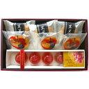 ≪MAPLE HOUSE≫ルビーロマンジュレ&焼き菓子BOX...