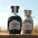 ≪ヤマチ醤油≫杉樽醤油 200ml