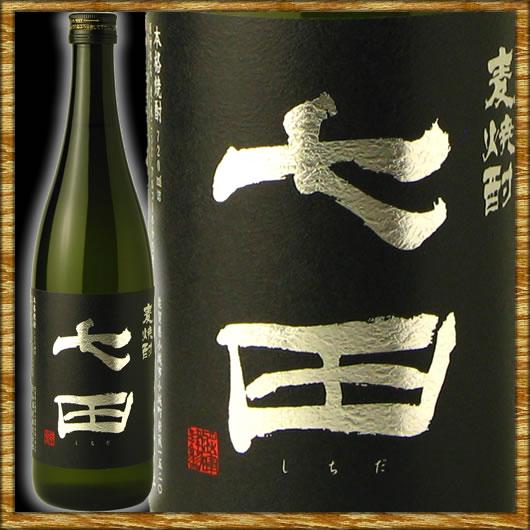 七田 -しちだ- 麦焼酎 720mlの商品画像