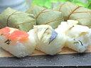 柿の葉寿司 10個入(鮭4・鯖4・鯛2)【寿司/贈り物/ギフト/お土産/金沢/石川県/母の日/父