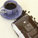 コーヒー専門店のストレートコーヒー豆/インドネシア・マンデリン・トバブルー/200g