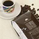コスタリカドン・オスカル農園200g/自家焙煎コーヒー豆ストレートコーヒー豆スペシャルティコーヒー