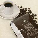 ニューギニア・シグリ農園1kg/【全国送料無料】お得な1kgまとめ買いは10%割引/自家焙煎コーヒー豆 ストレートコーヒー豆 高級コーヒー スペシャルティコーヒー