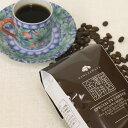コーヒー専門店のストレートコーヒー豆/エチオピア・モカ・アビシニア/200g