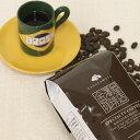 ブラジル・サンタカタリーナ農園200g/自家焙煎コーヒー豆 ストレートコーヒー豆 スペシャルティコーヒー