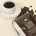 コーヒー専門店のストレートコーヒー豆/コロンビア・トリマ・プラナダス/200g