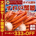 【クーポンで333円OFF】【送料無料】寿司屋が厳選した特大...
