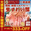 【クーポンで333円OFF】【送料無料】寿司屋厳選!カット済...
