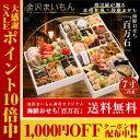 【クーポンで1,000円OFF&ポイント10倍中!送料無料】...