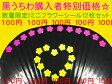 [カッティングシール]蛍光ミニフラワーシール【12枚セット】
