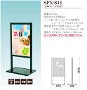 屋内用 ポスタースタンド看板 SPX-811【デザイン依頼】