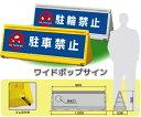 樂天商城 - 屋外用 樹脂性ブロック看板 G-WPS-Y(イエロー)・G-WPS-G(グレー)【デザイン依頼】
