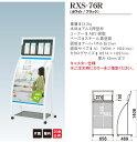 オフィスや店舗に人気のカーブサイン 屋内スタンド看板 片面 RXS-76R【デザイン依頼】