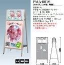 樂天商城 - 屋外用 スタンド看板 PMA-081S【デザイン依頼】