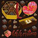 シール バレンタインチョコ 装飾 デコレーションシール チョ...
