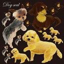 シール ミニチュアダックスとヨークシャテリア犬 装飾 デコレーションシール チョークアート 窓ガラス 黒板 看板 POP ステッカー 用