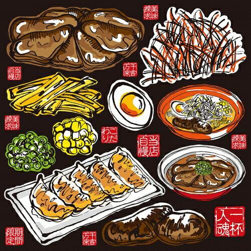 シール 筆イラスト風 餃子 ラーメン 装飾 デコ...の商品画像