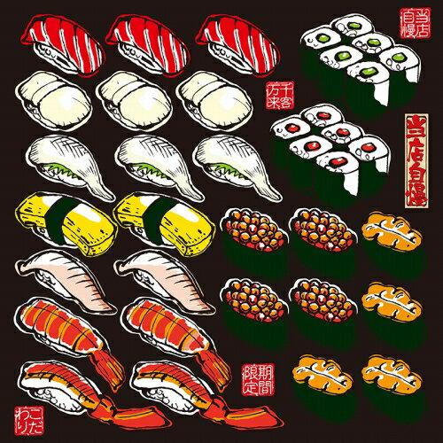 シール 筆イラスト風 寿司 装飾 デコレーション...の商品画像