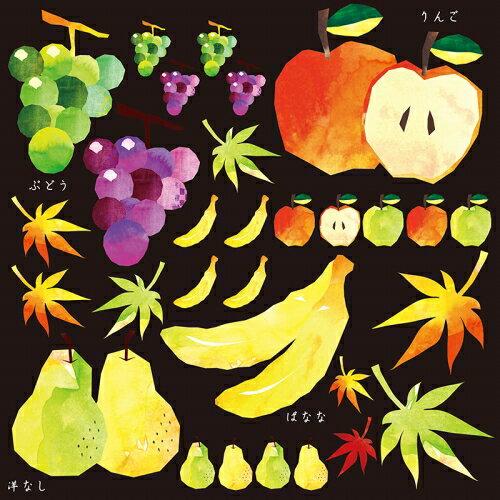 シール ブドウ リンゴ 果物 水彩風 装飾 デコ...の商品画像