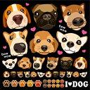 シール 犬 でか鼻 子犬 ペットショップ 装飾 デコレーションシール チョークアート 窓ガラス 黒板 看板 POP ステッカー 用