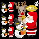 シール クリスマス サンタクロース 装飾 デコレーションシール チョークアート 窓ガラス 黒板 看板 POP ステッカー (最低購入数量3枚..