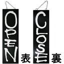 ドアプレート 木製 サイン 看板 開店祝い 開業祝い 「 OPEN CLOSE 」 オープンクローズ 両面 ( W 18cm × H60cm 黒地 英語 手書き...