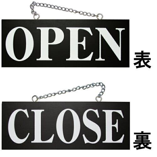 ドアプレート 木製 サイン 看板 開店祝い 開業祝い 「 OPEN CLOSE 」 オープンクローズ 明朝体 両面 ( H 15cm × W 40cm 中サイズ 黒地 英語 手書き 筆文字風 木札 )
