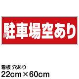 ���� ��־� �� ��־������ ��60cm �� 22cm ��������
