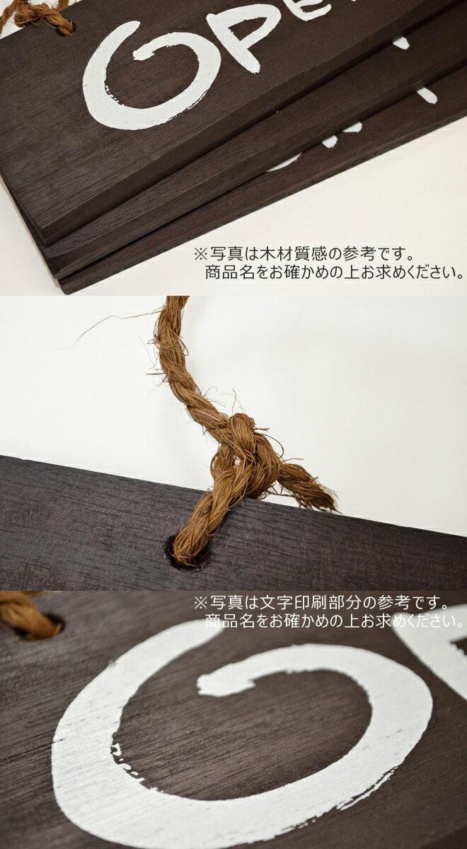 ドアプレート 開業祝い 手書き 筆文字風 木製...の紹介画像2