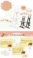 [イーゼル]ウェルカムボード用木製イーゼル(85cm)