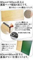 黒板マーカーボード(木製)60cm×90cm【看板店舗用600900壁掛けブラックボードグリーンボード】