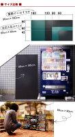 [黒板]黒板・マーカーボード(木製)90cm×120cm【看板店舗用900×1200壁掛け】