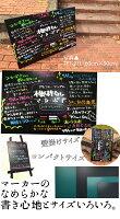 黒板・マーカーボード(木製)90cm×120cm