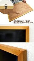 [黒板]額付きブラックボード(マーカータイプ・面板:90cm×60cm)壁掛け・マグネット対応【看板店舗用900600900×600】
