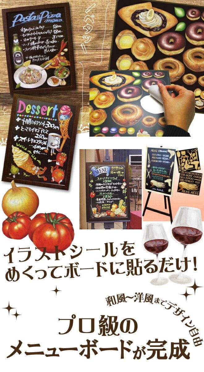 シール 筆イラスト風 餃子 ラーメン 装飾 デ...の紹介画像2