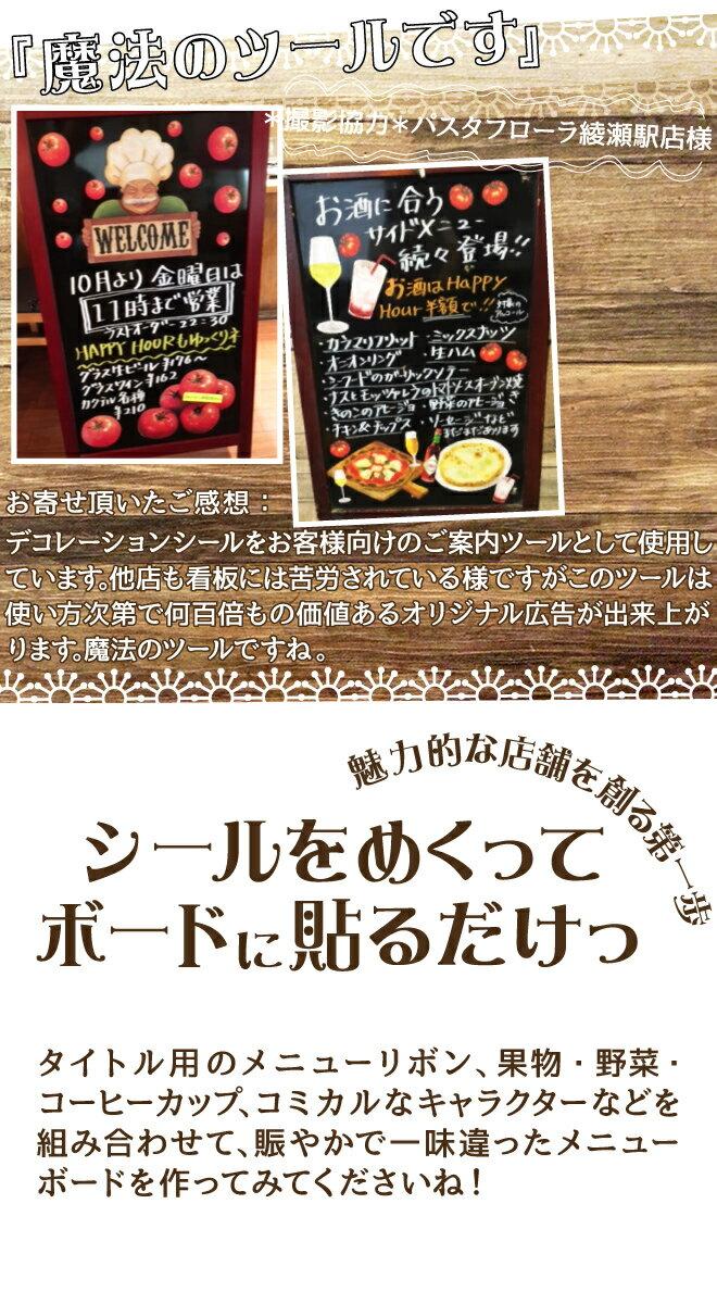 シール 筆イラスト風 餃子 ラーメン 装飾 デ...の紹介画像3
