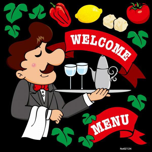 シール キャラクター ウェイター 男性 WELCOME MENU 野菜 レストラン 装飾 デコレーションシール チョークアート 窓ガラス 黒板 看板 POP ステッカー 用