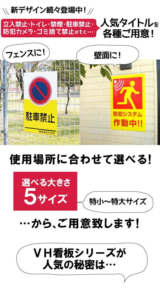 看板 表示板 「 駐停車中のエンジン停止・・・...の紹介画像2