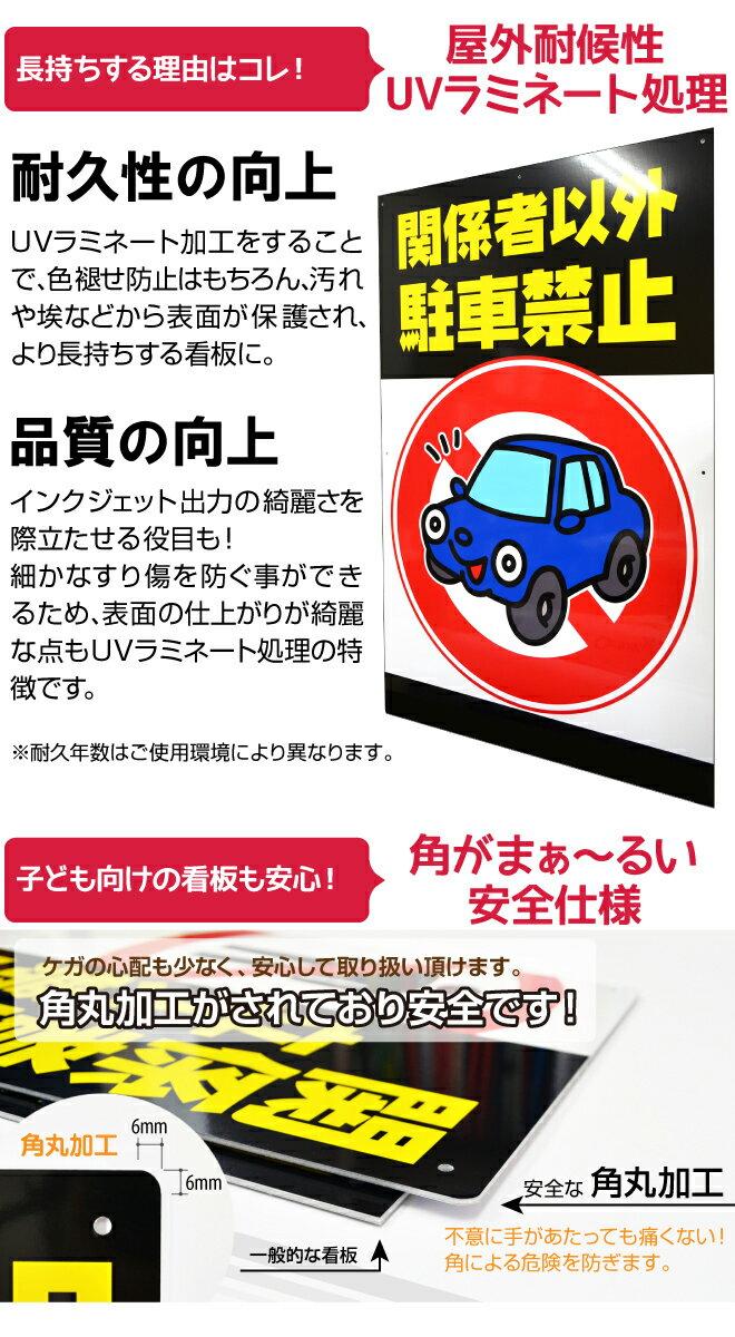 看板 表示板 「 駐停車中のエンジン停止・・・...の紹介画像3