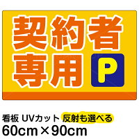 ������־�ɽ�����ġַ��������P���祵����60cm×90cm