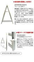 [立て看板]A型サインスタンド看板(無地/H120cm×W60cm)屋外用/屋内用/a型店舗用看板