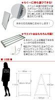 [立て看板]A型サインスタンド看板(無地/H90cm×W60cm)屋外用/屋内用/a型店舗用看板