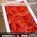 【送料無料】虎杖浜産 辛子明太子きれこ 1kg【お中元】【お歳暮】【ギフト】【明太子】【05P01Oct16】