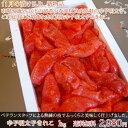 【送料無料】虎杖浜産 辛子明太子[切れ子] 1kg【お中元】【お歳暮】【ギフト】【明太子】【05P03Dec16】