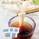 稲庭素麺 送料無料 訳あり 切れ端 寛文五年堂 | いなにわそうめん・切れ端麺 400g×5袋