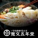 【送料無料】寛文五年堂・稲庭うどん・選別はずれの太麺500g(5人前)×5袋