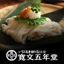 寛文五年堂・稲庭うどん・切れ端麺400g×5袋 乾麺で長期保存も可能【訳あり/切り落とし/かんざし】