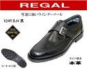 【コンビニ受取対応商品】【ウインターソール】【送料無料】 リーガル ビジネスシューズ REGAL hg624rbj4bl(冬底) 黒 紳士靴 【REGAL】【smtb-m】【靴】 【RCP】hg624rbj4bl