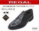 靴 GORE-TEX ゴアテックスリーガル GORETEX REGAL ストレートチップ 32NR BB 黒 3E REGAL 本革ビジネス シューズ リーガル メンズ ワイド クツ 革靴 結婚式